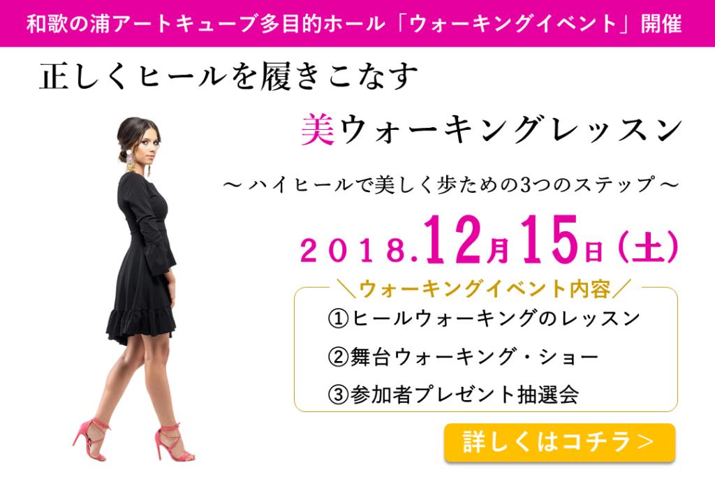 スタッフ   和歌山市の女性専用ダイエット・美容整体 MoveLab ...